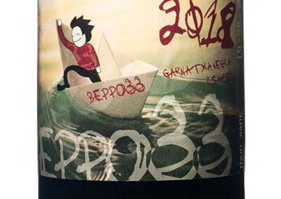 Beppo 33